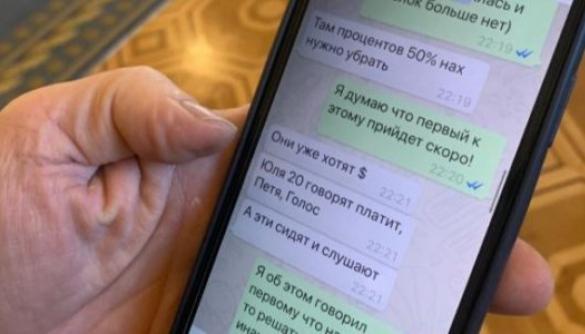 «Багато інформації відповідає дійсності» — голова СН про анонімні «зливи» в Telegram