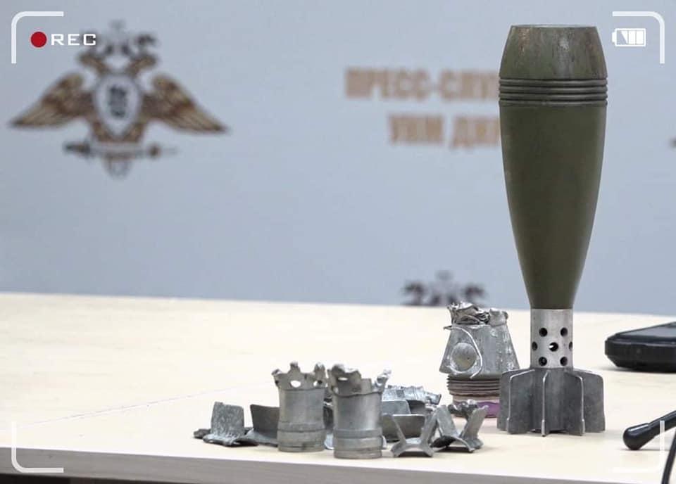 Українські ЗМІ поширили заяви «ДНР» про сербську зброю на Донбасі