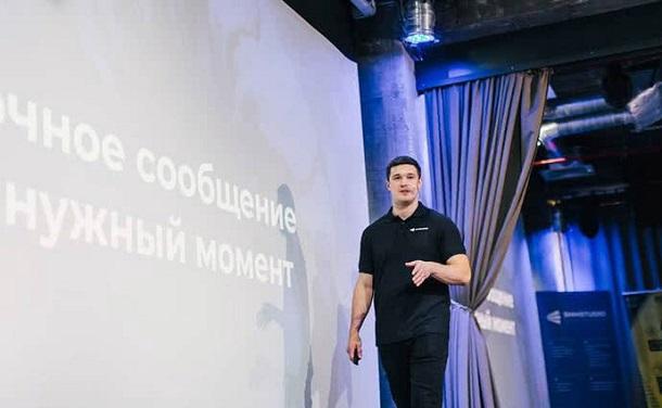 «Держава у смартфоні» запрацює через 3-5 років — Федоров
