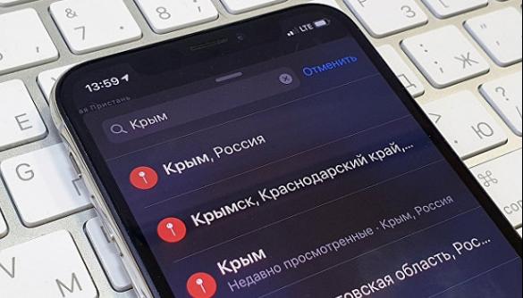 Apple почала показувати росіянам Крим і Севастополь як частину Росії