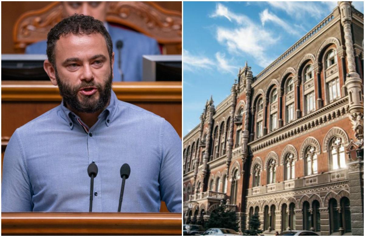 «Рупор Коломойського»: Нацбанк звинувачує Дубінського у наклепі і позивається до суду