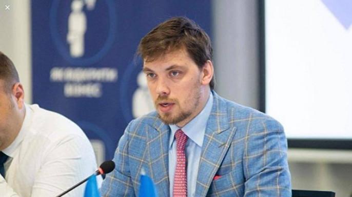 Прем'єр-міністр пообіцяв у 2020 році оцифрувати всю територію України
