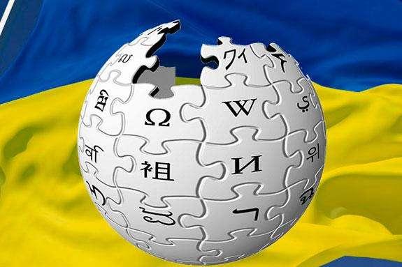 Українська «Вікіпедія» б'є рекорди відвідуваності, а російська втрачає популярність — Юрій Пероганич
