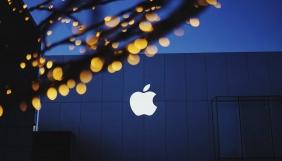 #CrimeaIsUkraine: на сторінці Apple у Facebook влаштували новий флешмоб