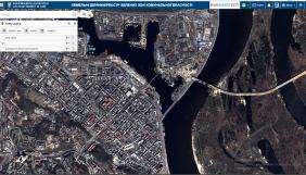 У Києві запустили електронний реестр парків і зелених зон