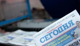Поліна Дорожкіна: «Навіть найскладнішу тему має бути викладено максимально просто»