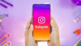 Instagram заборонила реєстрацію користувачів молодше 13 років