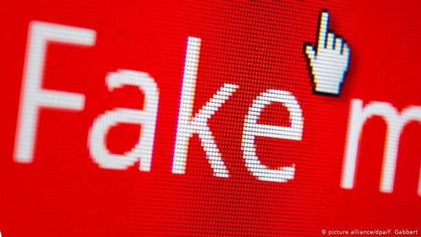 «Укрінформ» запускає інноваційний додаток Defake для боротьби з фейками