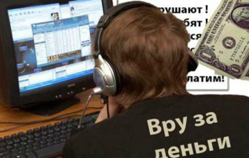 Експерти НАТО виявили мережу ботоферм, більшість з яких — російські