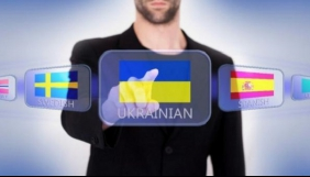 Пошуковик Google почав «розуміти» українську мову