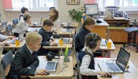 Уряд перевірить доступ до інтернету у школах, бібліотеках і лікарнях до кінця року