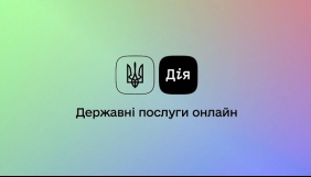 На тестування мобільного додатку «Дія» записалися понад 58 тис українців