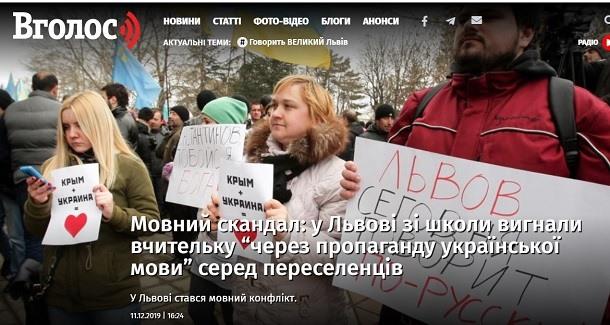 Після гучного фейку львівська школа вводить уроки розпізнавання дезінформації