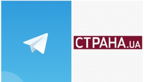 «Страна.ua» та телеграм-канали просувають фейк про вбивство силовиків на Закарпатті