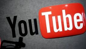 YouTube дозволила вирізати спірні частини роликів, а не видаляти їх
