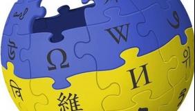 Перегляди української «Вікіпедії» різко зросли — на 105 млн більше