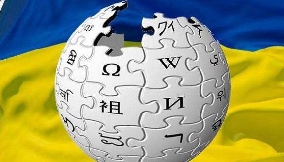 Політики та історичні персонажі: найпопулярніші статті української «Вікіпедії» за 2019 рік