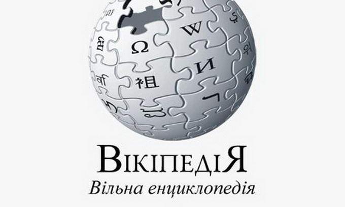 Українці все менше читають російську «Вікіпедію»