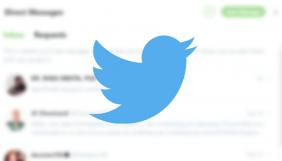 «Третя світова?»: користувачі Twitter непокояться через загострення відносин США та Ірану