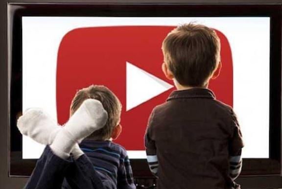Набули чинності важливі зміни щодо дитячого контенту у YouTube