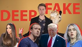 DeepFake: що воно таке і чому його не варто вживати (ВІДЕО)