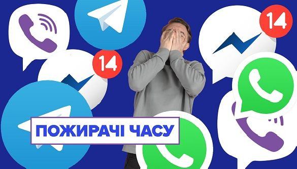 Як мобільні додатки крадуть наше життя (ВІДЕО)