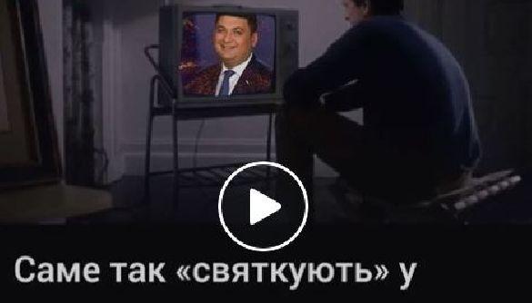 Викрадене свято, або піар для українського політика (ВІДЕО)