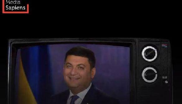 Прем'єр обіцяє, телеканали обожнюють. У чому справа? (ВІДЕО)