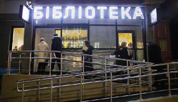 Українців навчатимуть цифрової грамотності у бібліотеках