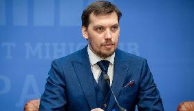 Гончарук заявив, що в українських селах з'явиться якісний інтернет