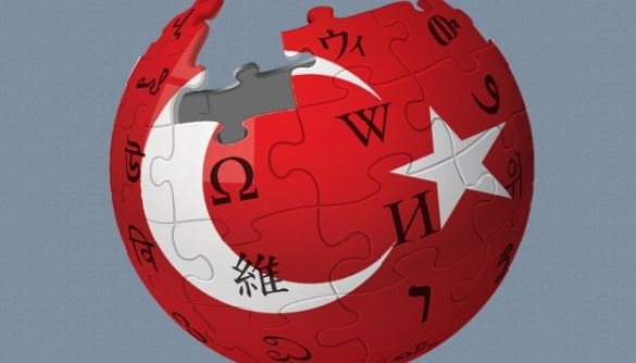 У Туреччині відкрили доступ до «Вікіпедії» після майже трирічного блокування