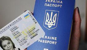 Офіс Омбудсмана повідомив про витік персональних даних українців