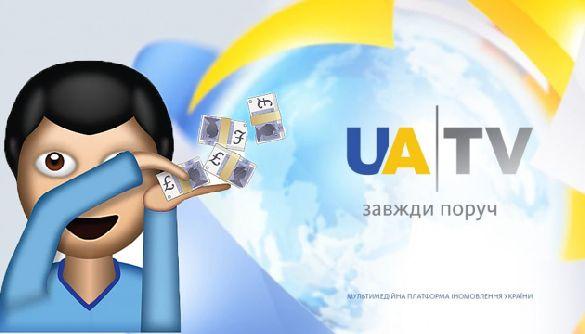Що відбувається з державним каналом іномовлення UATV?