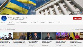 Коментарі на YouTube та в Instagram Офісу президента закрили через ботів — пресслужба