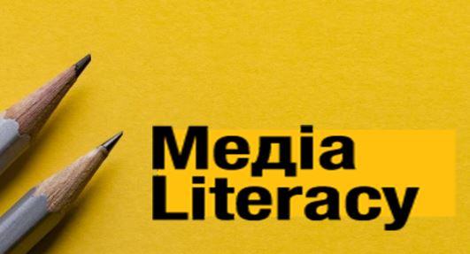 На Полтавщині педагогів навчали навичок медіаграмотності