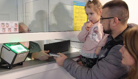 Через фейкові повідомлення дітей намагаються провести у Крим без необхідних документів