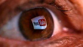 Модератори YouTube підписують заяву, що їхня робота може викликати посттравматичний синдром