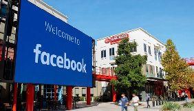 Facebook планує ввести функцію розпізнавання облич у Messenger — дослідниця