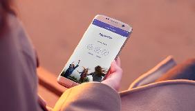 Viber в Україні: половина користувачів — молодші 35 років