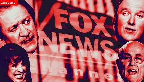 Fox News застерігає, що деякі їхні ведучі поширюють дезінформацію про Україну — ЗМІ