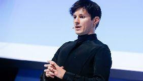 Засновник Telegram Павло Дуров запускає анонімний інтернет. Чому це небезпечно?