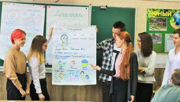 Оголосили конкурс для шкіл, які хочуть навчатися та викладати медіаграмотність