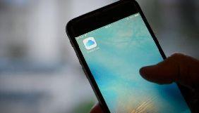 ЗМІ дізнались, як Apple сканує переписку для пошуку насильства над дітьми