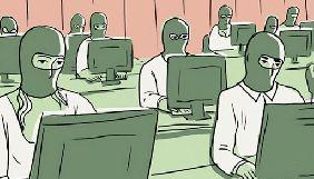 У Львові журналісти викрили мережу ботів, яка працювала в інтересах місцевої влад