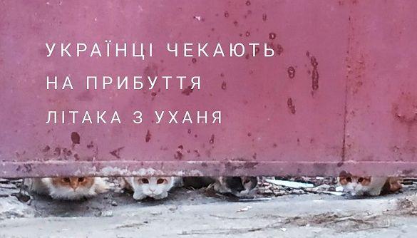 Евакуація літака з Уханя: протести українців в регіонах висміюють у фотожабах