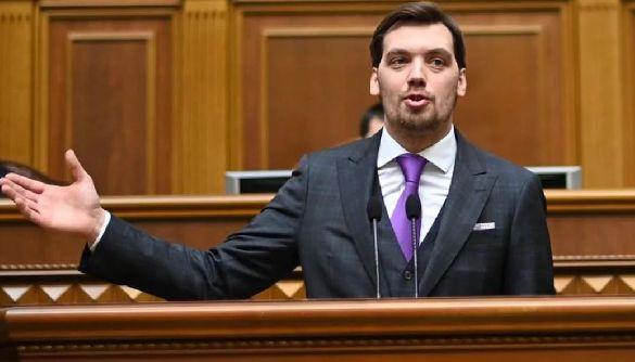 Гончарук назвав паніку і протести проти евакуйованих українців частиною інформаційної війни