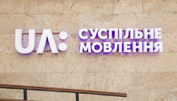 Україна може пропустити «Євробачення»? Що відбувається із Суспільним