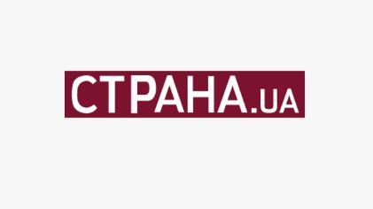 «Страна.ua» запустила фейк про Держбюро розслідувань – САП