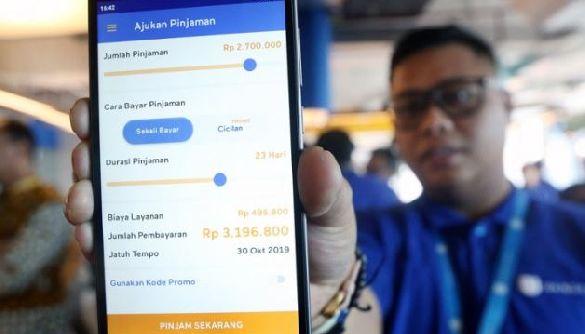 В Індонезії запускають масштабну програму з цифрової грамотності