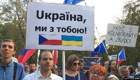 У Чехії викрили творця скандального сайту, який поширював антиукраїнську пропаганду
